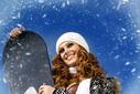 Мадонна Ди Кампильо, BIO HOTEL HERMITAGE 4* Super